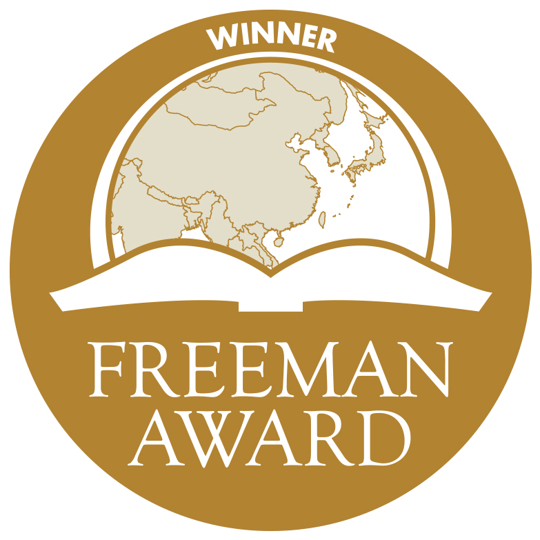 Freeman Award Gold winner seal
