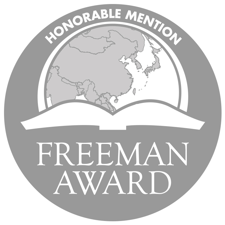 Freeman Award Honorable Mention